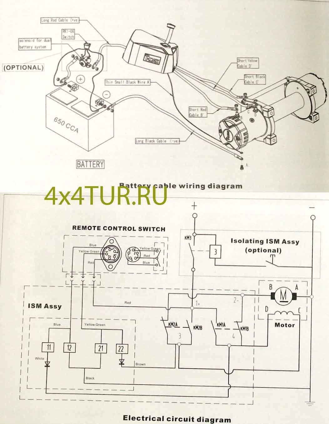Схема подключения лебёдки X-Power